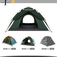 [Outdoor Sports] JUJIA-622234 camping tent 4 person outdoor tent wholsale camping tent for sale #CampingTents