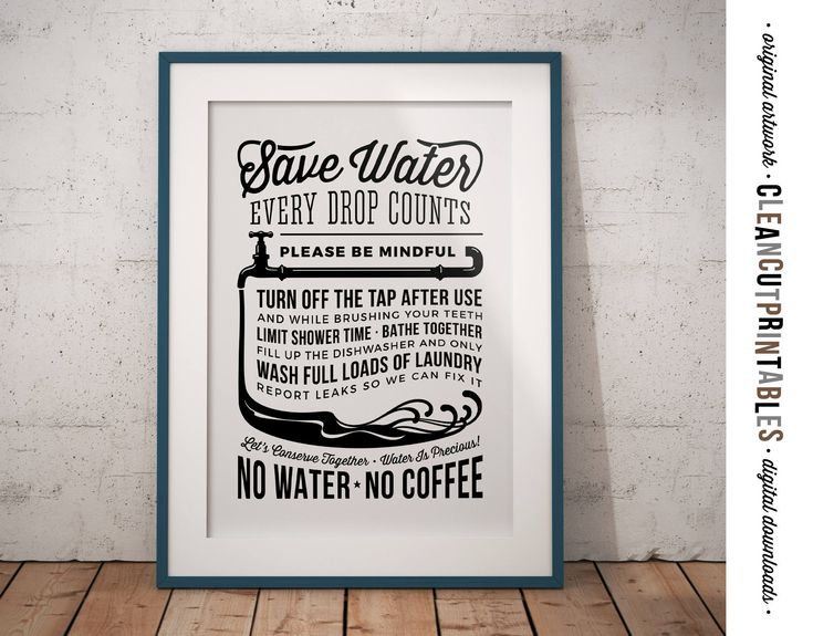 Save Water Sign - water conservation poster - drought don't waste funny coffee black retro/vintage - PDF JPG PNG instant download printable by CleanCutPrintables on Etsy