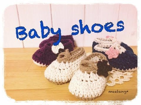 How to crochet a baby shoes (2/4) ベビーシューズの編み方 by meetang - https://www.youtube.com/watch?v=LprCOXUkk24