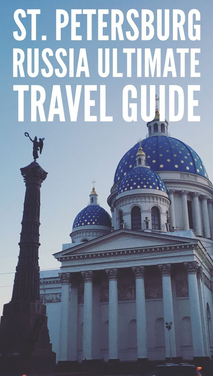 St. Petersburg Russia ultimate travel guide: what to see, things to do, where to stay, prices, climate, weather and safety in St. Petersburg