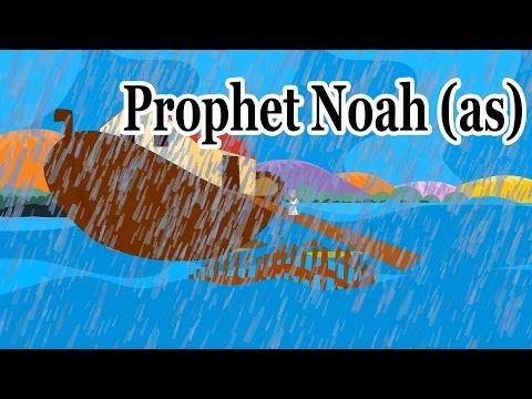 Noah AS - [Prophet story ( No Music)] - Islamic Cartoon - YouTube