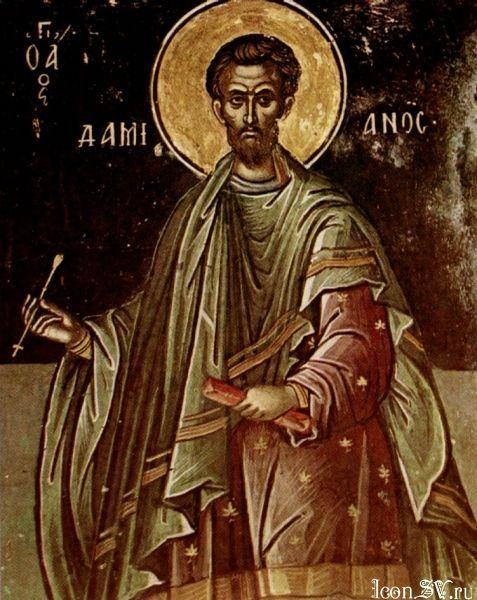 Св. Дамиан Асийский