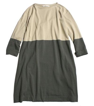45r online store lady 39 s garderobe for Garderobe bolero