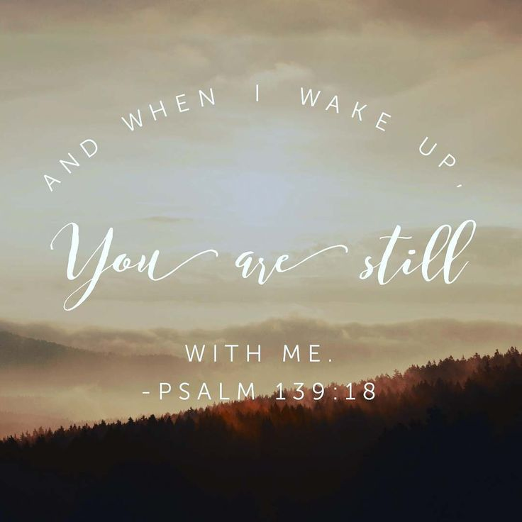 Whenever I have another nightmare or a dream that causes me to feel a certain way when I wake up, I will delight in this promise