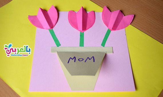 Paper Flower Mothers Day Card Crafts For Kids Happy Mothers Day Greetings Homemade Moth Mothers Day Crafts Paper Crafts For Kids Easy Mother S Day Crafts