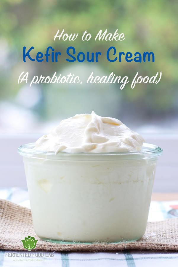 Rich, thick, creamy Kefir Sour Cream. A super healthy alternative to store bought sour cream and easy to make using just heavy cream and milk kefir grains.