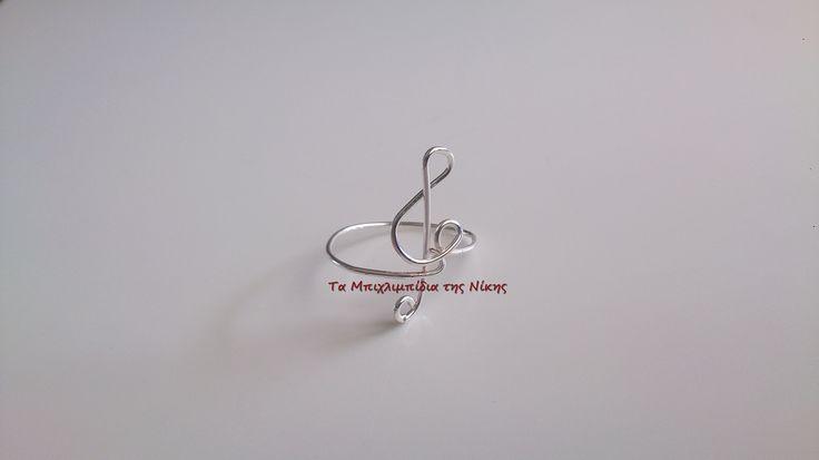 Δαχτυλίδι κλειδί του σολ..!