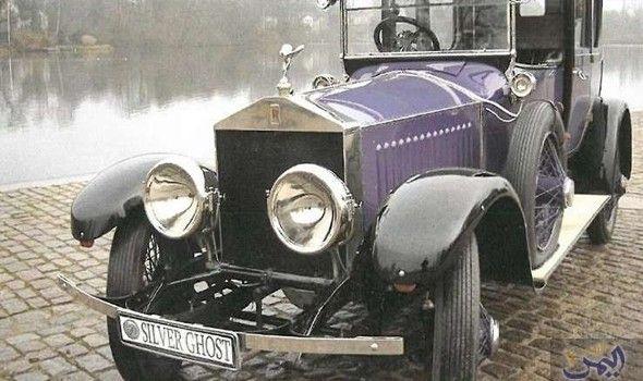 عرض سيارة إمبراطور روسيا للبيع على الإنترنت Antique Cars Bugatti Chiron Car