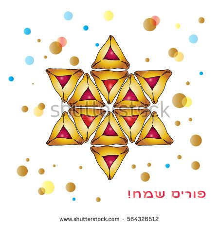 Happy Purim greeting card. Translation from Hebrew: Happy Purim! Purim Jewish Holiday poster with stars of David, traditional cookies on abstract confetti background. Vector illustration