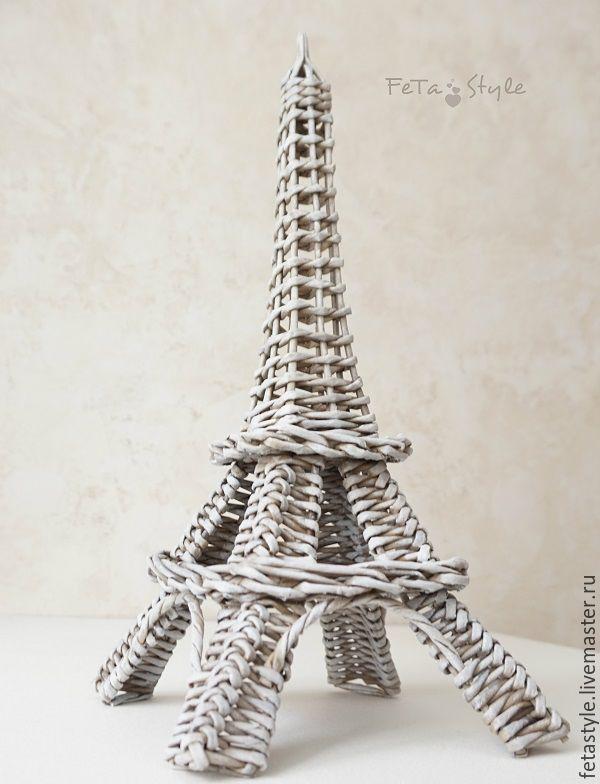 Купить Эйфелева Башня (Tour Eiffel) плетеная интерьерная - Эйфелева башня, эйфелева башня плетеная