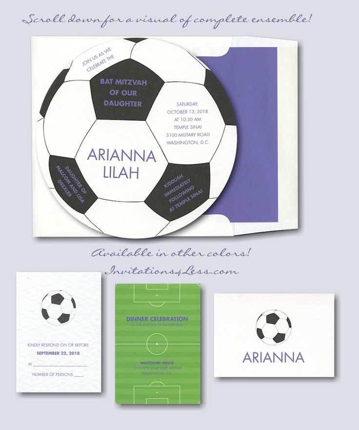 Invitation Wizard for Soccer Bar Mitzvah Invitation