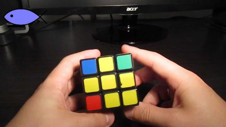 Grundlagen Lösung Zauberwürfel