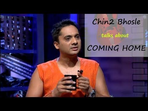 Chin2 Bhosle Talks about 'Coming Home' Music Video - New This Week