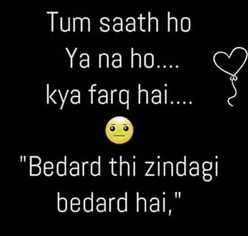 Be dard thi zndgi be dard h...
