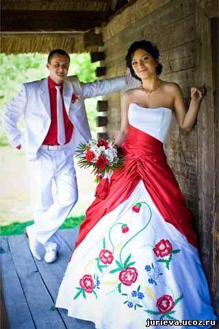 traditional ukrainian wedding dress