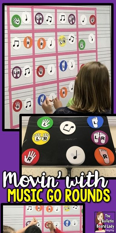 Add a movement and composing station to your music workstations rotations.  This idea uses Music Go Rounds and a little bit of masking tape!  Challenge your students to be creative and get moving!