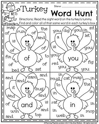 November Kindergarten Worksheets - Turkey Sight Words Hunt.