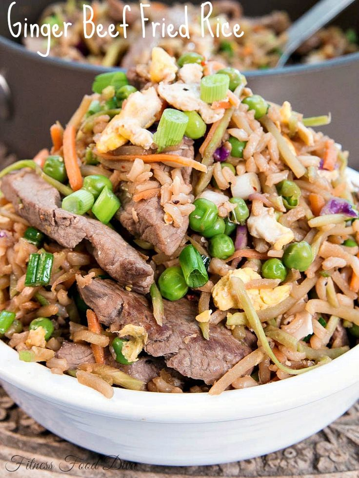 how to make beef fried rice at home