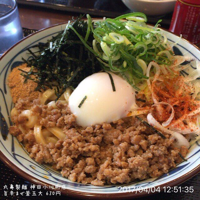 WEBSTA @ ogu_ogu - 170404 丸亀製麺 神田小川町店旨辛まぜ釜玉大 630円#飯スタグラム #うどん #udon #noodle #丸亀製麺 #旨辛まぜ釜玉 #lunch #ランチ #japanesefood #和食 #foodporn #instafood #foodphotography #foodpictures #food #webstagram #instagram #foodstagram #foodpics #yummy #yum #food #foodgasm #foodie #instagood #foodstamping