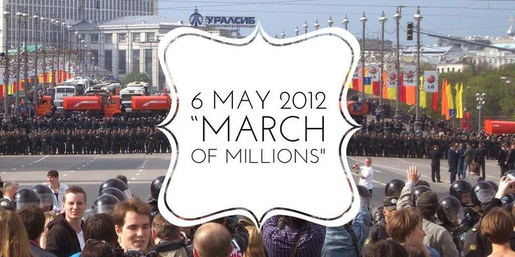"""6 May 2012. 400 protesters arrested in a liberal opposition's rally """"March of Millions"""" against Putin's inauguration"""