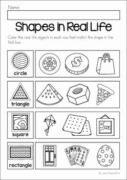Summer Review Preschool No Prep Worksheets & Activities. Shapes in real life practice page