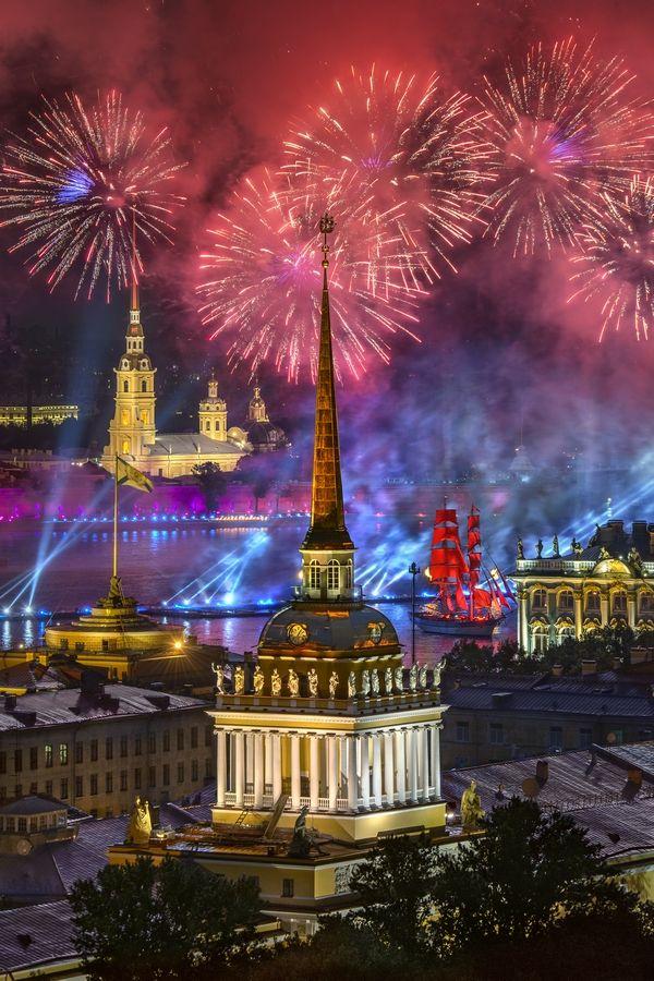 """Санкт-Петербург, праздник для выпускников школ """" Алые паруса"""""""
