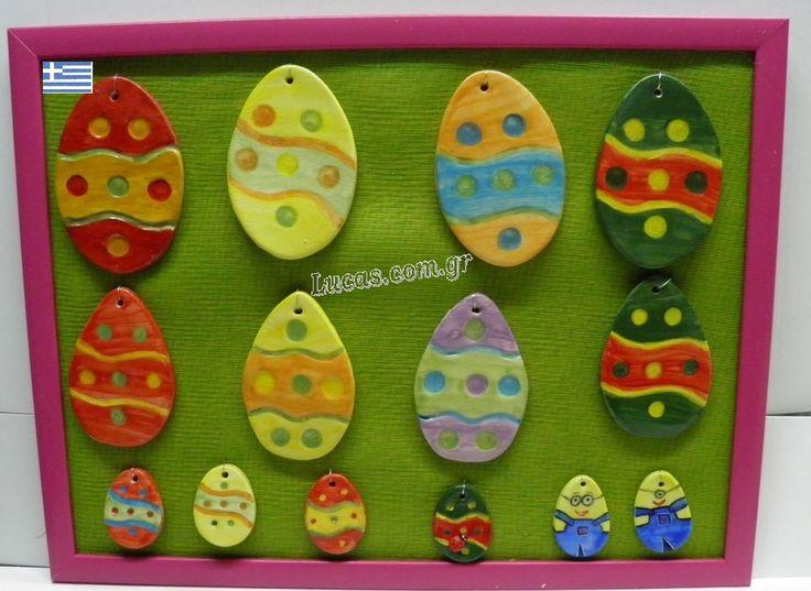 χειροποίητα κεραμικά αυγά σε πολλά χρώματα