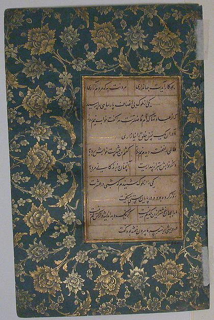 Page of Calligraphy from an Anthology of Poetry by Sa`di and Hafiz, Herat