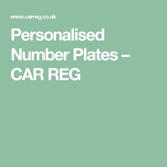 Personalised Number Plates – CAR REG