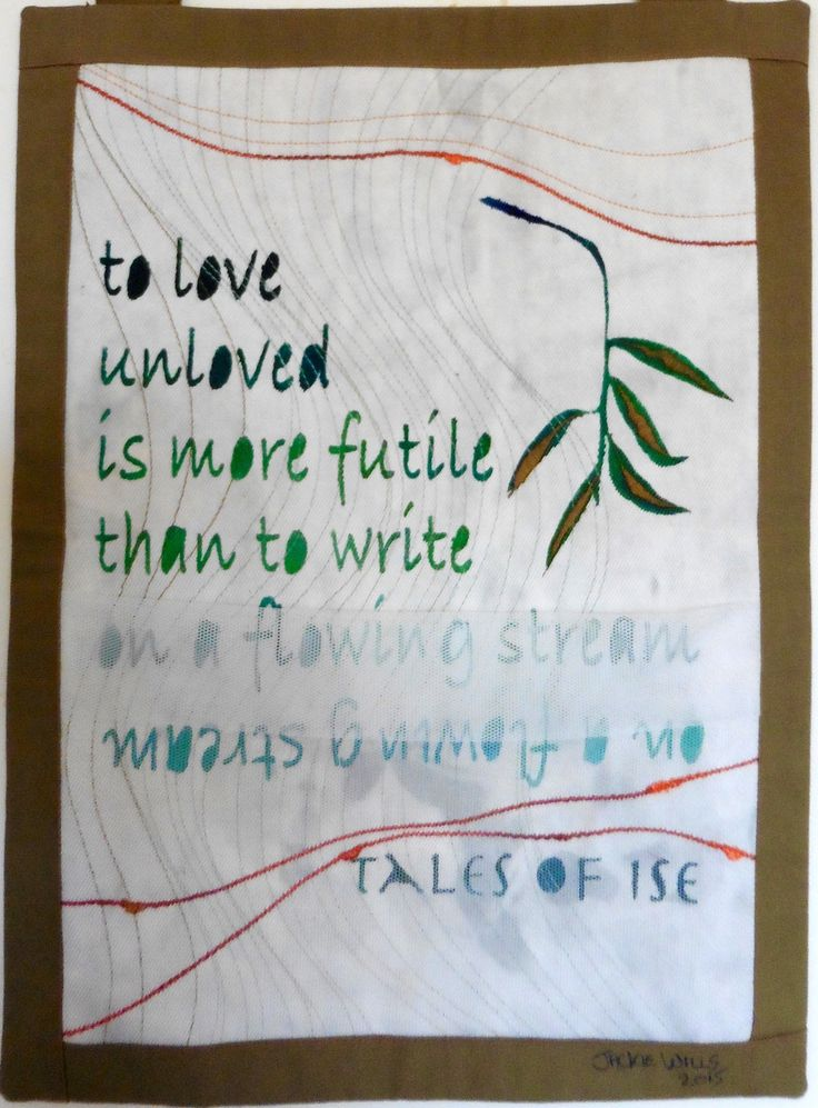 To+Love,+Unloved.++Hand+Painted+Machine+Emboidered+Textile+by+Jackie+Wills, £150.00