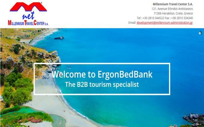 Νέα μηχανή κρατήσεων B2B με διαθεσιμότητα, στα καλύτερα ξενοδοχεία, σε Κρήτη και Ρόδο ακόμα και σε High Season!!!