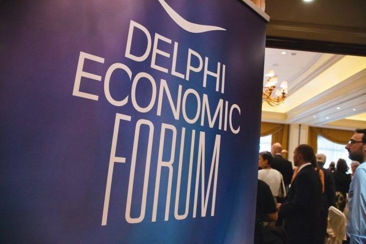 Ξεκινά στις 2 Μαρτίου το 2ο Οικονομικό Φόρουμ των Δελφών