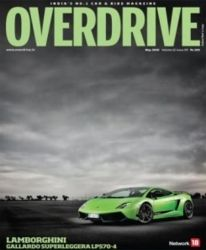 Overdrive is a monthly magazine featuring content on cars, bikes and various other automobiles. Its niche content highly caters to the speed aficionados and enjoys high readership. releaseMyAd media helps you in reaching out to the market captured by the magazine.