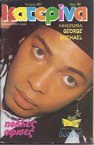 TERENCE TRENT D'ARBY - GREEK -  Katerina Magazine - 1988 - No.427