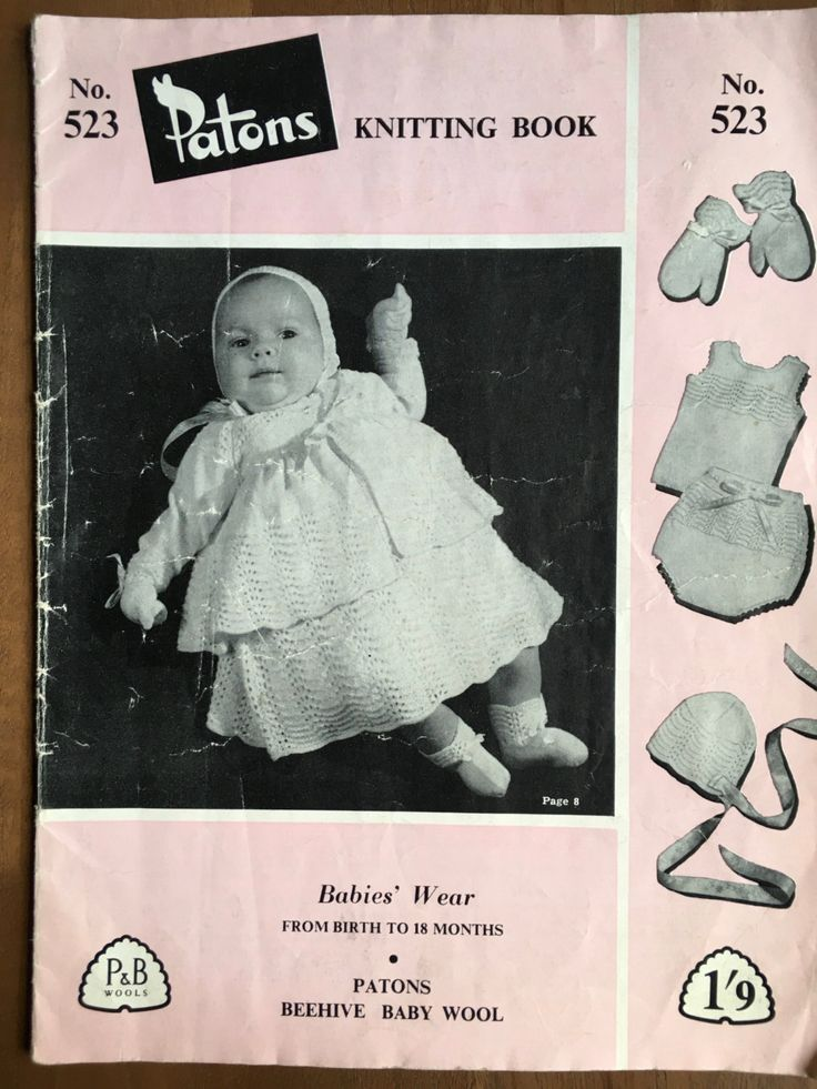 15 Best Baby Knitting Patterns Images On Pinterest Baby Knitting