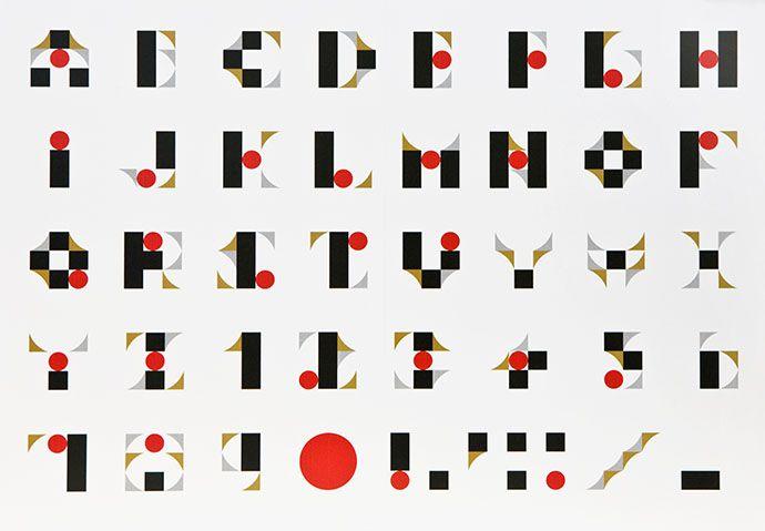Tokyo 2020 Olympic generative types.