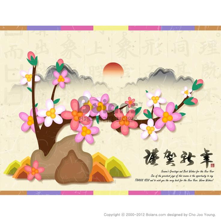 매화나무와 꽃이 있는 새해 연하장. 신년 카드 디자인 시리즈 (BSTI010029) Plum trees and flowers in the New Year greeting card. New Year Card Design Series (BSTI010029) Copyrightⓒ2000-2013 Boians™ designed by Cho Joo Young.