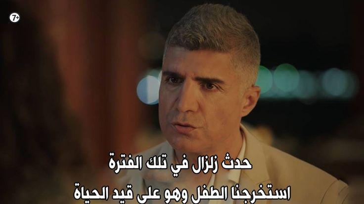 مسلسل انتظرتك كثيرا الحلقة 5 مترجمة للعربية حكاية حب In 2021 Incoming Call Screenshot Incoming Call