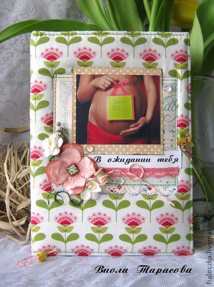 Блокноты ручной работы. Ярмарка Мастеров - ручная работа. Купить Дневник беременности (блокнот + альбом). Handmade. Розовый, Беременность