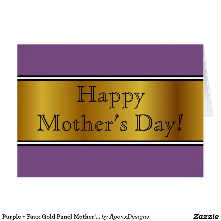 Purple + Faux Gold Panel Mother's Day Card