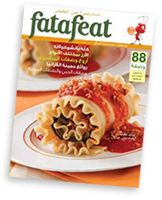 184 best recipes in arabic images on pinterest arabian forumfinder Choice Image