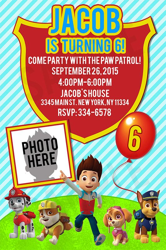 Paw Patrol Birthday Invitation Personalized With By Instantparty 1200