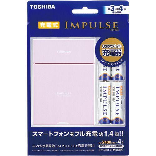 東芝 USBモバイル対応ニッケル水素単3形4本 TNHC-34AS MB(P)の最安値