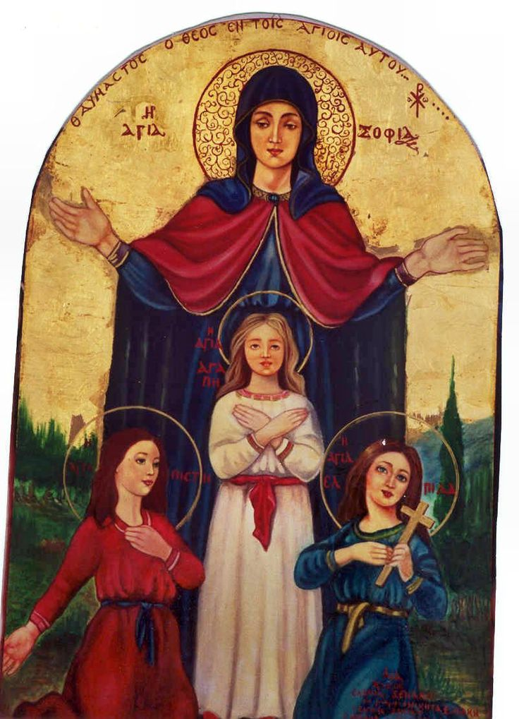 SAINT SOPHIA AND HER THREE DAUGHTERS HOPE FAITH AND LOVE
