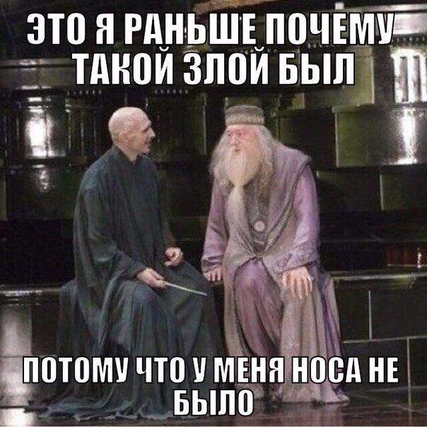 Хахахаа
