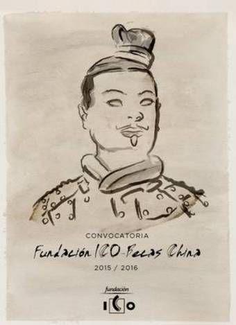 Becas China de la Fundación ICO: convocatoria 2015/16