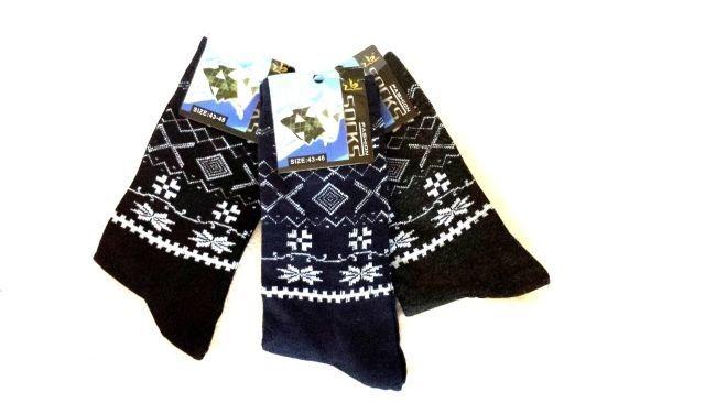 6 Paar Herren Norweger Business Socken Größe 43/46