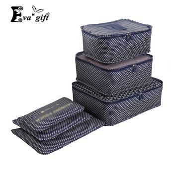 Ménage portable boîte étanche vêtements organisateur boîte de rangement sous-vêtements soutien-gorge emballage maquillage cosmétique de rangement en tissu 6 Pcs/ensemble