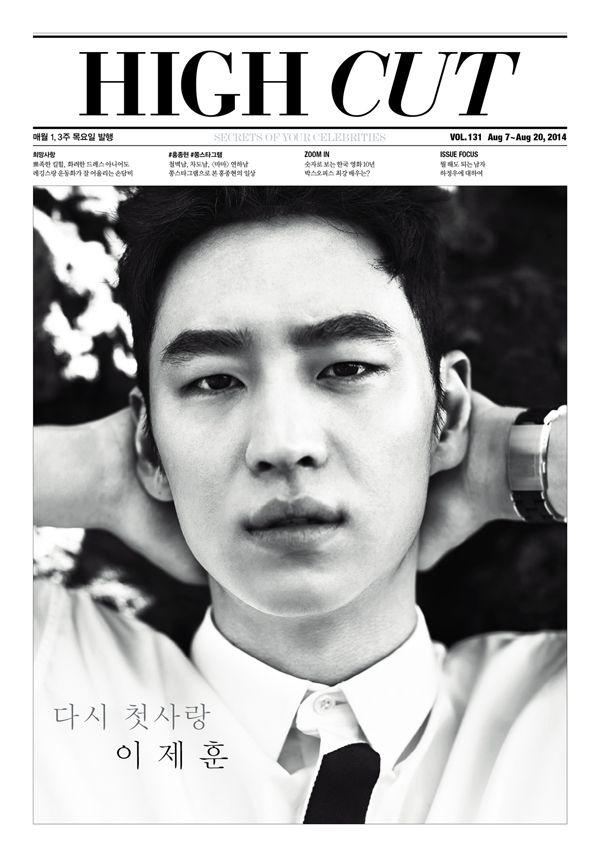 하이컷 - 패션, 뷰티, 대중문화 커뮤니티와 다채로운 이벤트 <HIGH CUT> 이제훈 - Lee Je Hoon