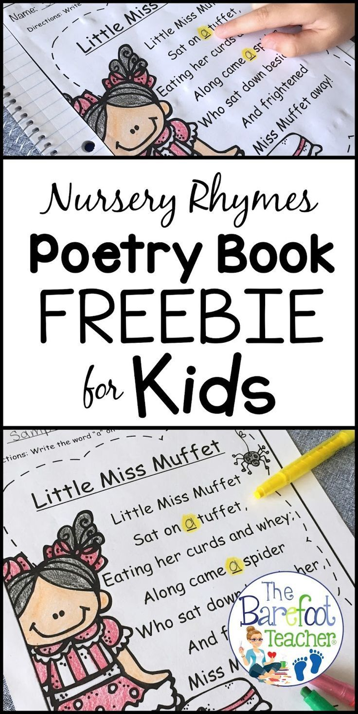 This FREE Nursery Rhymes poetry book printable will fit right in with the other activities and songs you are singing with your Preschool and Kindergarten students. Plus, it reinforces high frequency words as well.